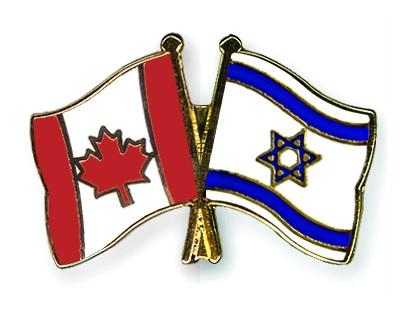 Canada Israel.jpg