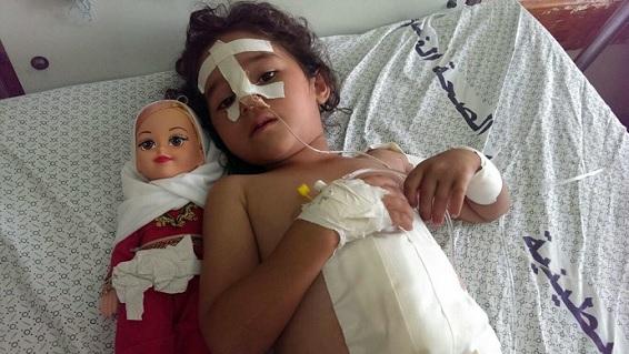 Gaza child1.jpg
