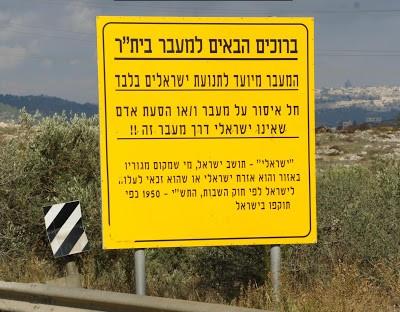 Israel non-apartheid.jpg