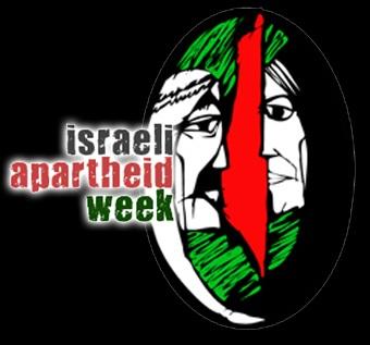 Israeli Apartheid.jpg