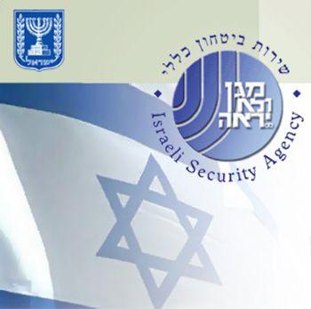 IsraeliSecretAgency3.jpg