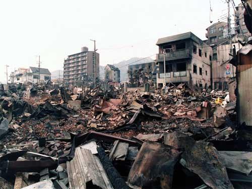Japan quake.JPG