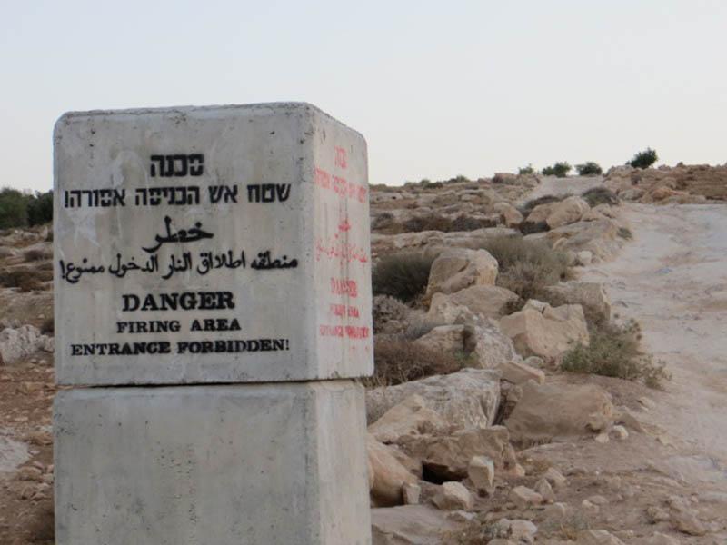 West Bank firing range.JPG