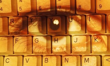 email surveillance.jpg