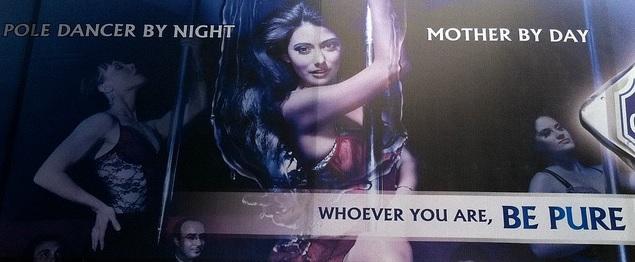 madonna whore.jpg