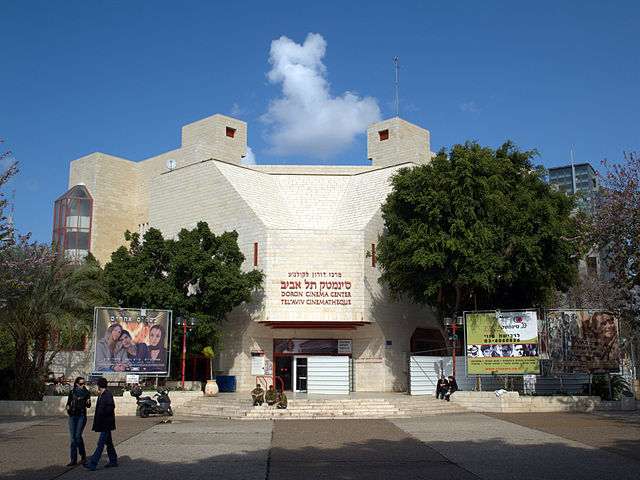 Doron_Cinema_Center_in_Tel_Aviv.jpg