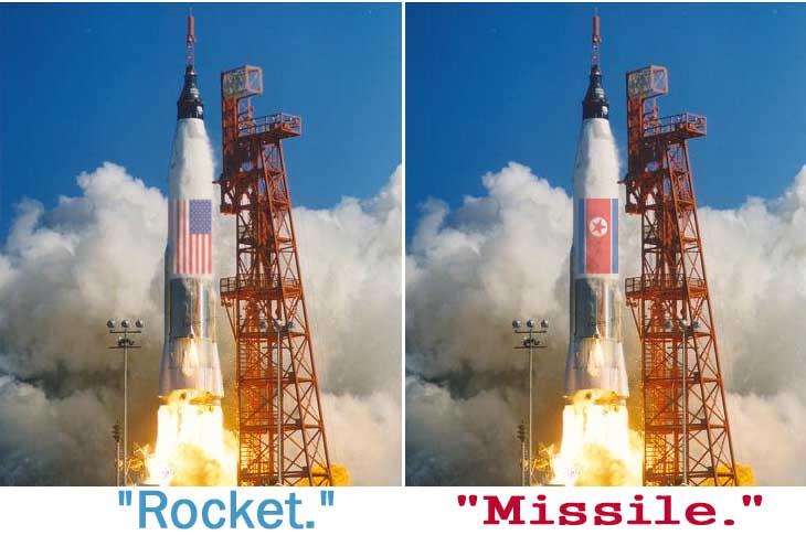 rocket copy.jpg